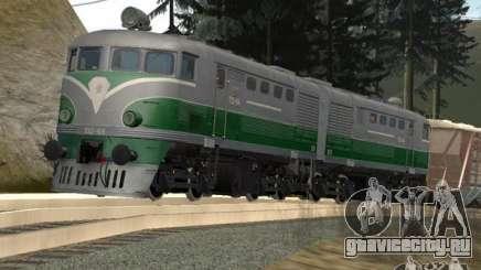 ТЭ2-414 для GTA San Andreas