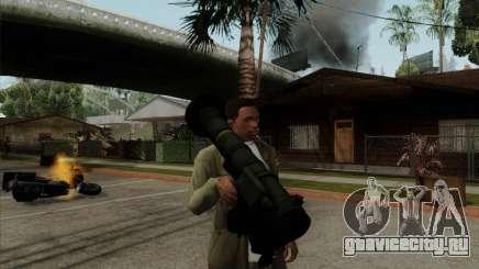 Javelin для GTA San Andreas