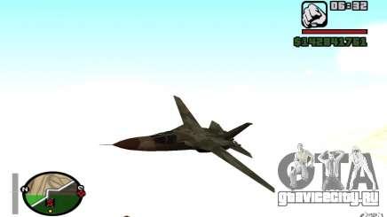 F-111 Aardvark для GTA San Andreas