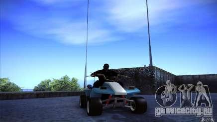 Quad Bike Custom для GTA San Andreas