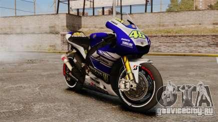 Yamaha YZR-M1 для GTA 4