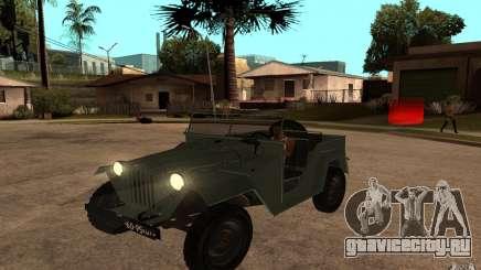 ГАЗ 67 Б для GTA San Andreas