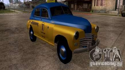 ГАЗ М20 Победа Такси для GTA San Andreas