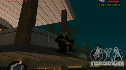 Sniper для GTA San Andreas