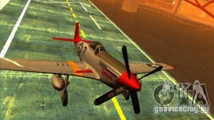 P51D Mustang Red Tails для GTA San Andreas