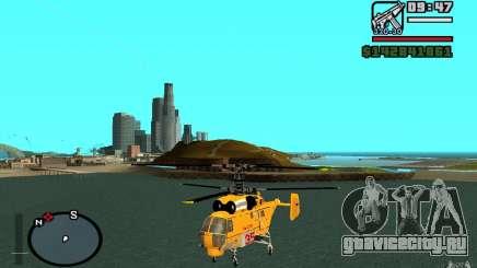 KA-27 N для GTA San Andreas