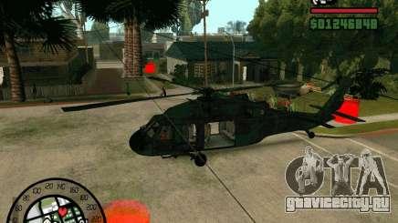 Blackhawk UH60 Heli для GTA San Andreas