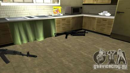 ПП-19 Бизон для GTA San Andreas