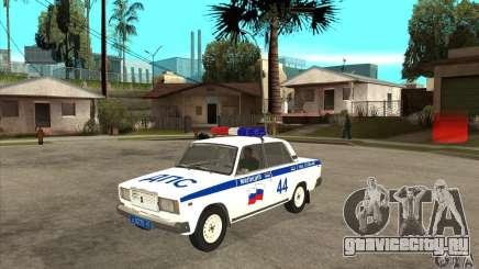 ВАЗ 2107 Police для GTA San Andreas