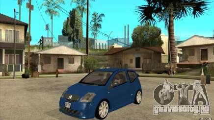 Citroen C2 - Stock для GTA San Andreas
