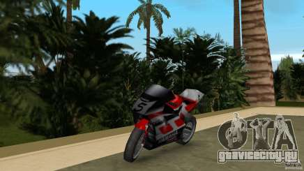 Yamaha YZR 500 V1.2 для GTA Vice City