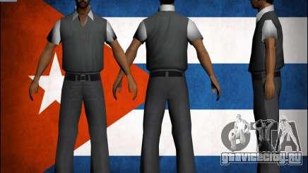 Охранник для GTA San Andreas