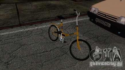 Romet Wigry 3 для GTA San Andreas