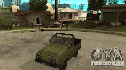 """УАЗ-3907 """"Ягуар"""" для GTA San Andreas"""