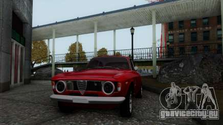 Alfa Romeo Giulia Sprint 1965 для GTA San Andreas