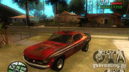 Blade из FlatOut для GTA San Andreas