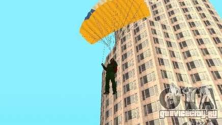 Парашют из TBOGT v2 для GTA San Andreas