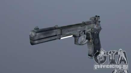 Grims weapon pack2-2 для GTA San Andreas