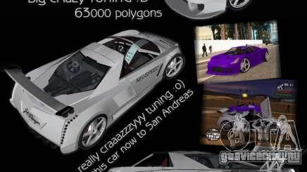 Cadillac Cien The SHARK DREAM Tuning для GTA San Andreas