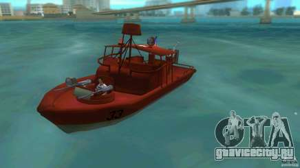 Patrol Boat River Mark 2 (Player_At_Guns) для GTA Vice City