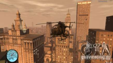 AH-6 Little Bird AcuDigital Camo для GTA 4