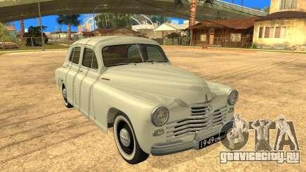 ГАЗ М20 Победа 1949 для GTA San Andreas