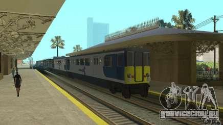 Cerberail Train для GTA San Andreas