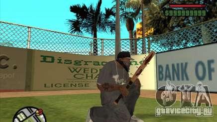 Кровавая бита для GTA San Andreas