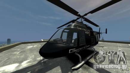 Helicopter Generation-GTA для GTA 4