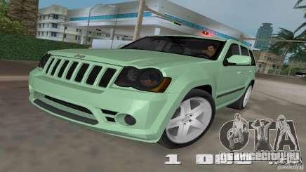 Jeep Grand Cherokee для GTA Vice City