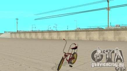 CUSTOM BIKES BIKE для GTA San Andreas