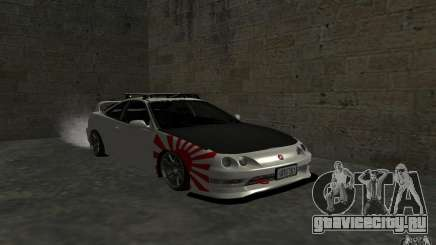 Acura Integra Type-R белый для GTA San Andreas