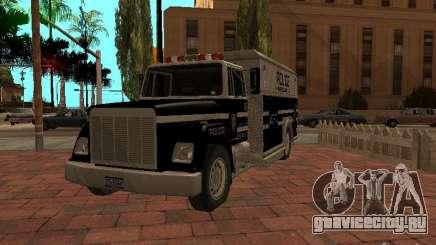 Машина Спецназа HD для GTA San Andreas
