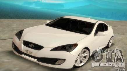 Hyundai Genesis 3.8 Coupe для GTA San Andreas