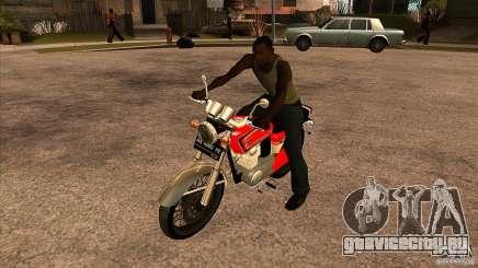 Honda CB 125 для GTA San Andreas