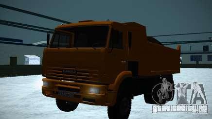 КамАЗ 6520 Самосвал для GTA San Andreas