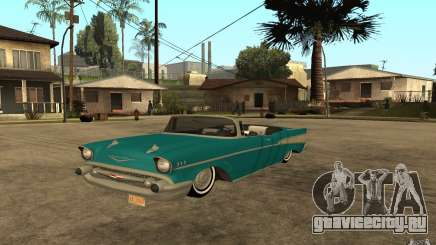 Chevrolet Bel Air 1956 Convertible для GTA San Andreas