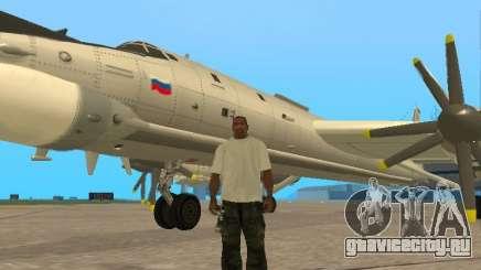 Ту-95 для GTA San Andreas