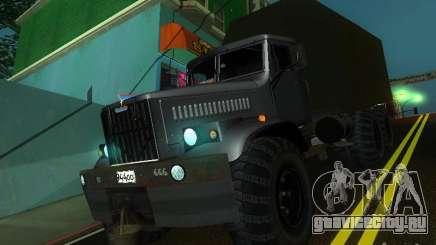 КрАЗ-255Б для GTA San Andreas
