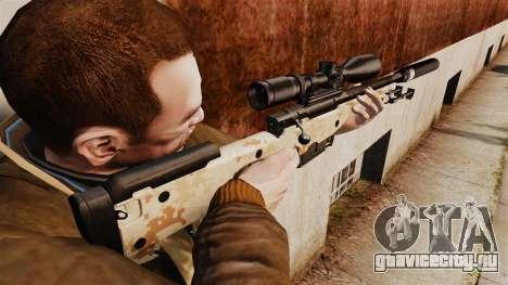 Снайперская винтовка AW L115A1 с глушителем v9 для GTA 4 второй скриншот