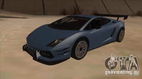 Lamborghini Gallardo LP560-4 Tuned для GTA San Andreas