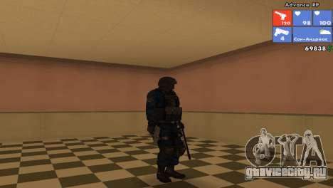 Скин SWAT для GTA San Andreas
