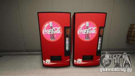 Торговые автоматы Coca-Cola для GTA 4