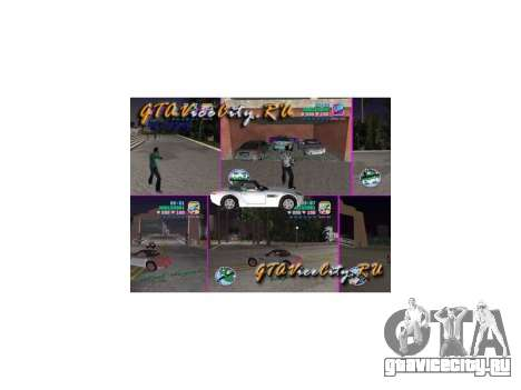 GTA Vice City для GTA Vice City