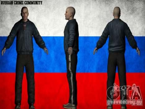 Russian Crime Community для GTA San Andreas седьмой скриншот