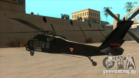 Sikorsky UH-60L Black Hawk Mexican Air Force для GTA San Andreas вид сзади