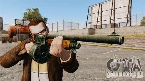 Помповое ружье для GTA 4 третий скриншот