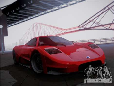 Joss JP1 2010 Supercar V1.0 для GTA San Andreas