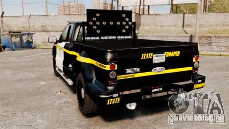 Ford F-150 v3.3 State Trooper [ELS & EPM] v1 для GTA 4 вид сзади слева