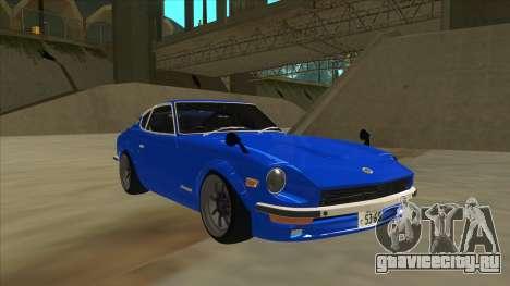 Nissan Wangan Midnight Devil Z S30 для GTA San Andreas вид слева
